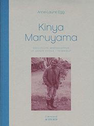 KinyaMaruyama